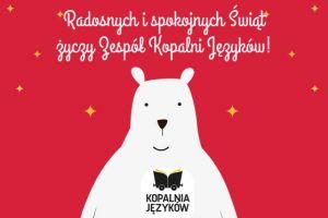 Wesołych Świąt i wspaniałego Nowego Roku!